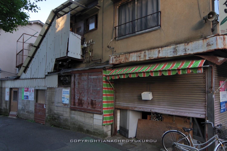 f:id:anachro-fukurou:20210519221244j:plain