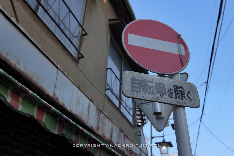 f:id:anachro-fukurou:20210519221249j:plain