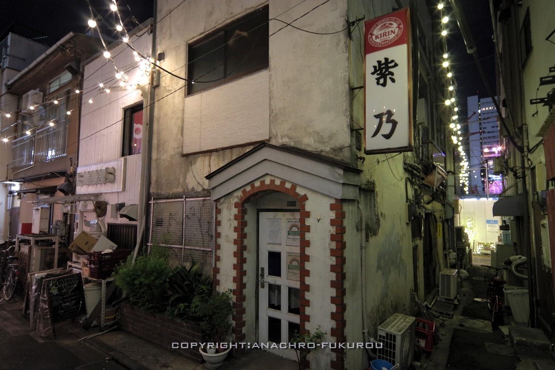 f:id:anachro-fukurou:20210519221346j:plain