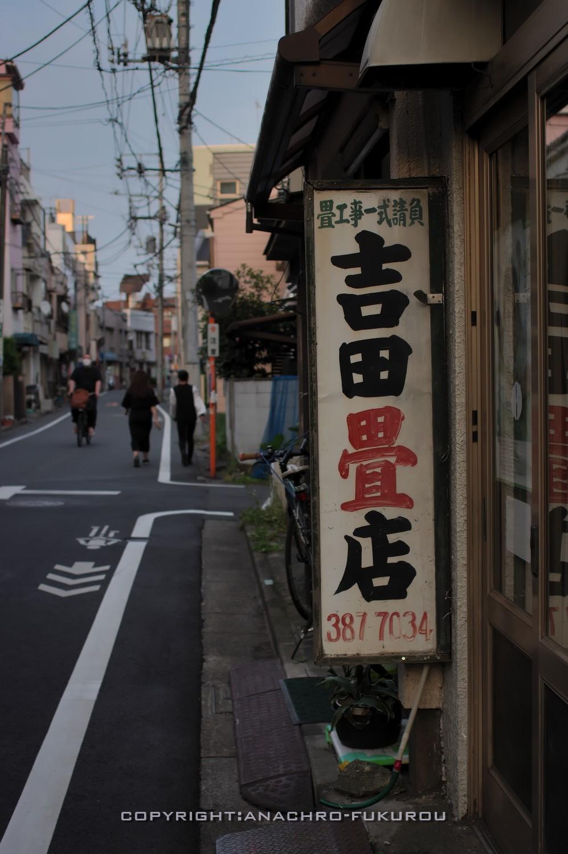 f:id:anachro-fukurou:20210520000250j:plain