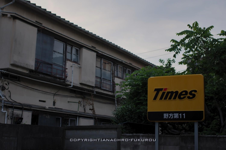 f:id:anachro-fukurou:20210520000255j:plain