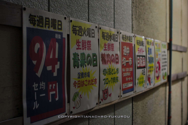 f:id:anachro-fukurou:20210520000316j:plain