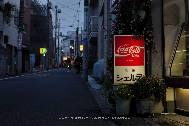 f:id:anachro-fukurou:20210520000410j:plain