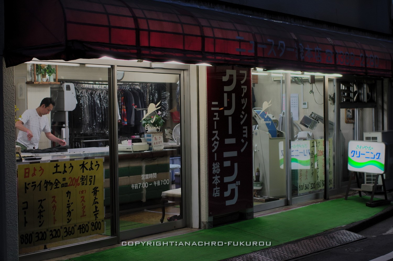 f:id:anachro-fukurou:20210520000428j:plain