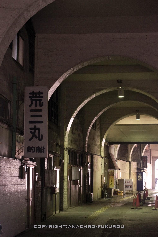 f:id:anachro-fukurou:20210529011414j:plain