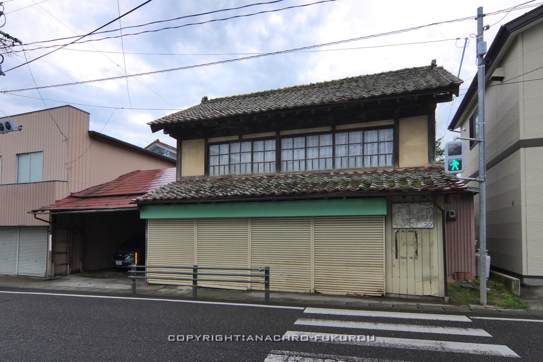 f:id:anachro-fukurou:20210628002210j:plain