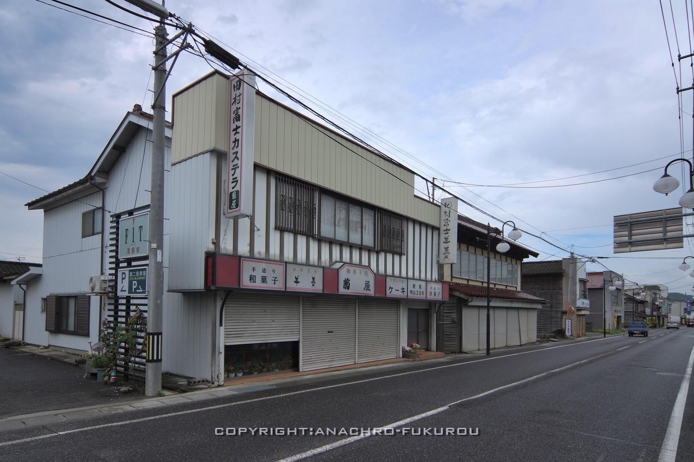 f:id:anachro-fukurou:20210628002220j:plain