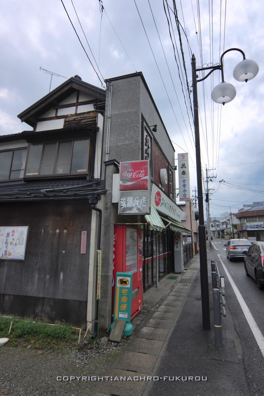 f:id:anachro-fukurou:20210628002225j:plain
