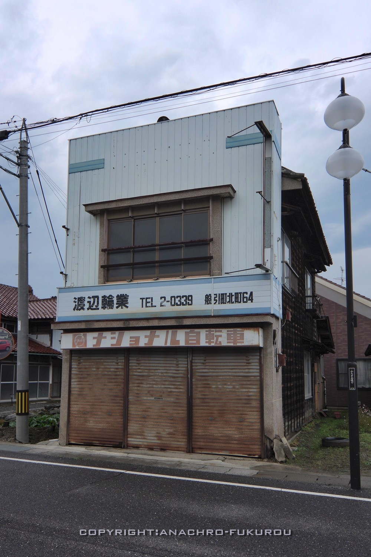 f:id:anachro-fukurou:20210628002231j:plain