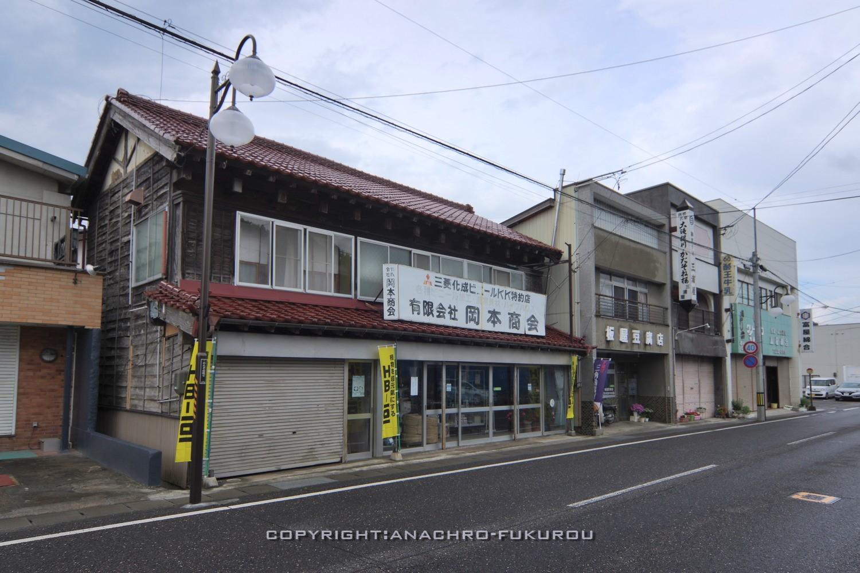 f:id:anachro-fukurou:20210628002240j:plain