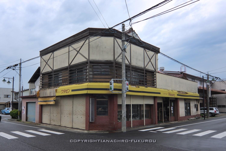 f:id:anachro-fukurou:20210628002254j:plain