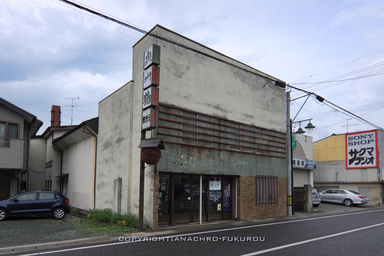 f:id:anachro-fukurou:20210628002259j:plain