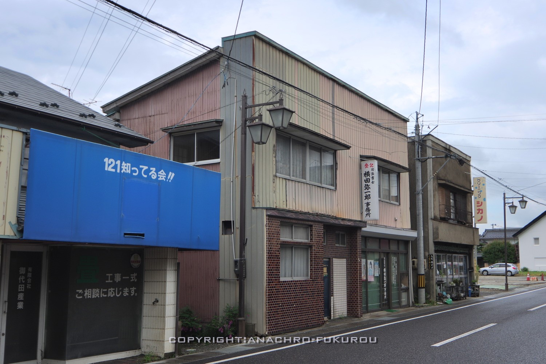 f:id:anachro-fukurou:20210628002303j:plain
