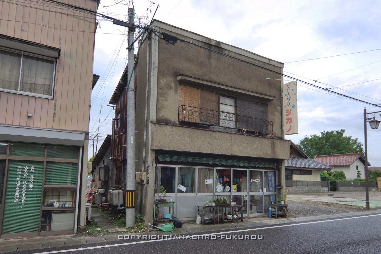 f:id:anachro-fukurou:20210628002308j:plain