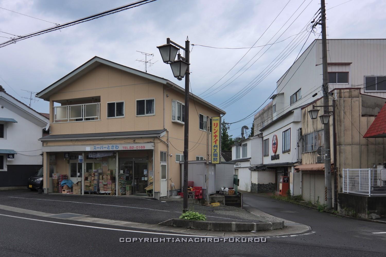 f:id:anachro-fukurou:20210628002329j:plain