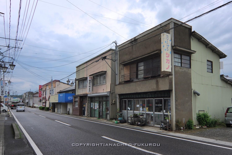 f:id:anachro-fukurou:20210628002409j:plain