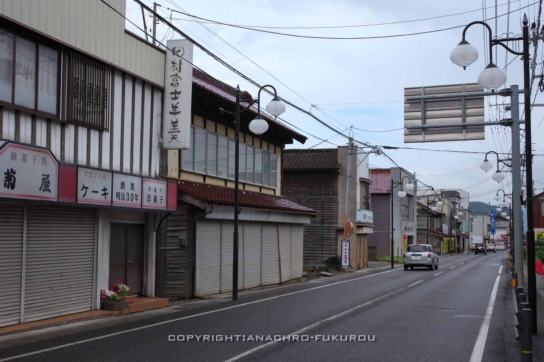 f:id:anachro-fukurou:20210628002419j:plain