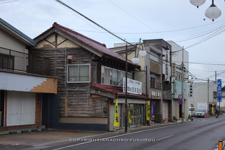 f:id:anachro-fukurou:20210628002429j:plain