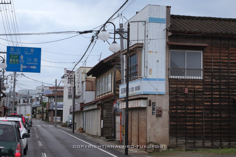 f:id:anachro-fukurou:20210628002434j:plain