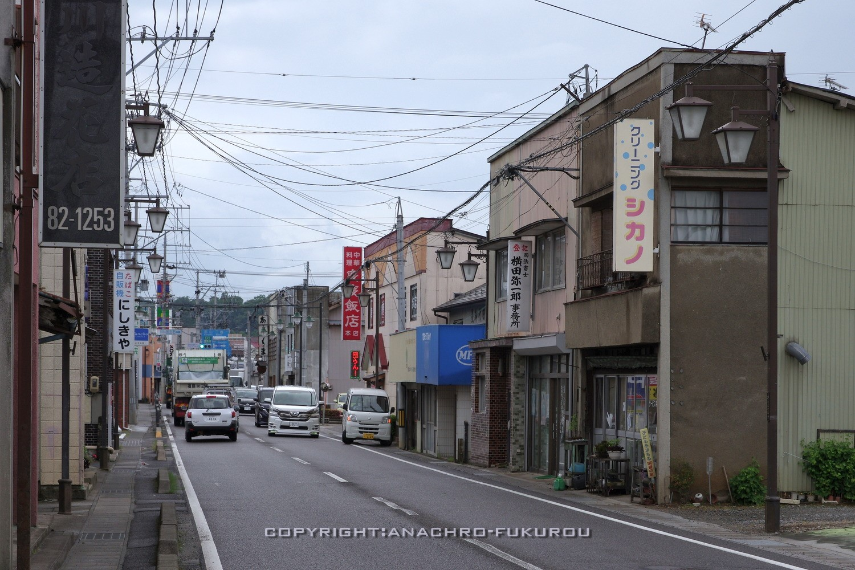 f:id:anachro-fukurou:20210628002456j:plain