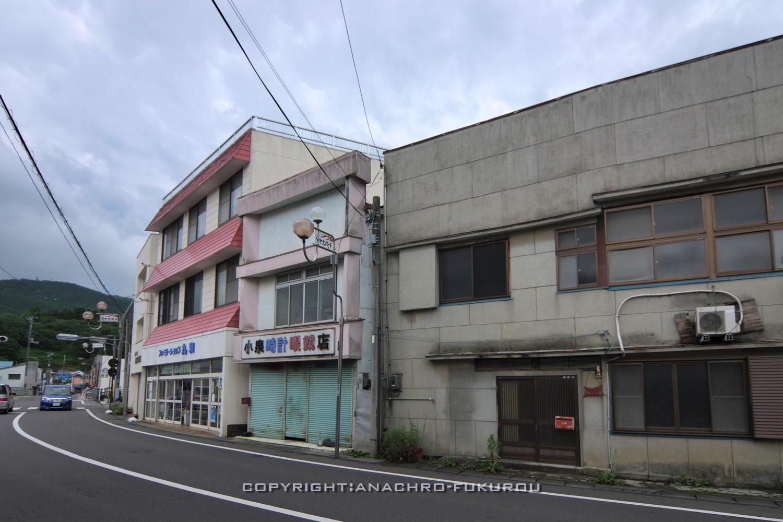 f:id:anachro-fukurou:20210628180906j:plain