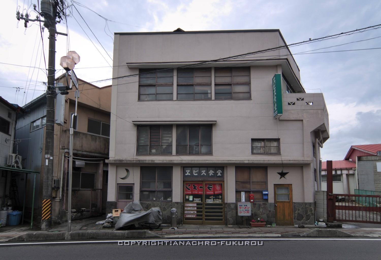 f:id:anachro-fukurou:20210628180911j:plain