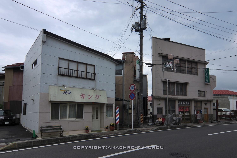 f:id:anachro-fukurou:20210628180927j:plain