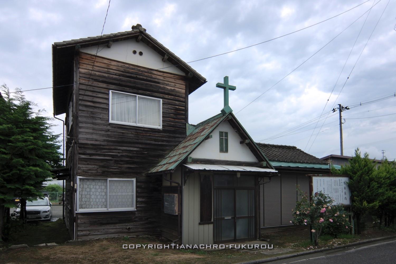 f:id:anachro-fukurou:20210628180958j:plain