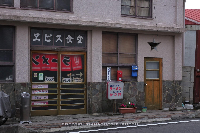 f:id:anachro-fukurou:20210628181126j:plain