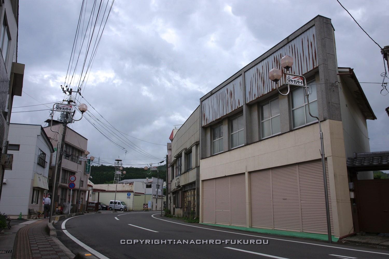 f:id:anachro-fukurou:20210628181143j:plain