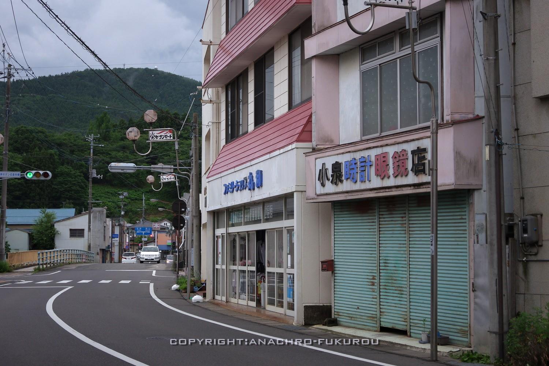 f:id:anachro-fukurou:20210628181153j:plain