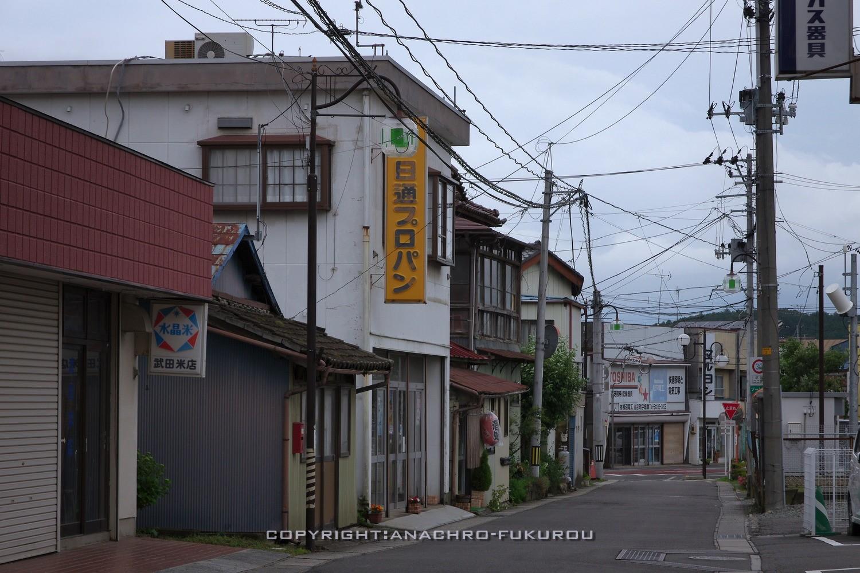 f:id:anachro-fukurou:20210628181227j:plain