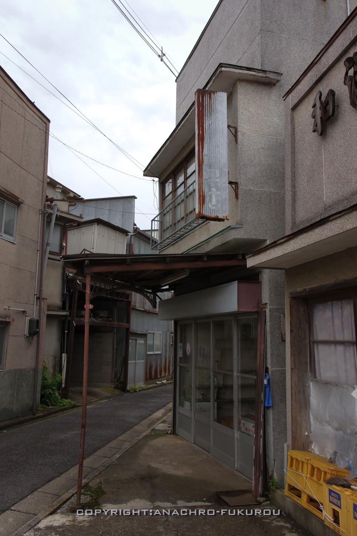 f:id:anachro-fukurou:20210628221542j:plain