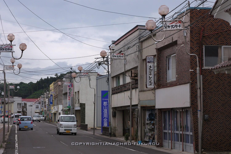 f:id:anachro-fukurou:20210628221610j:plain