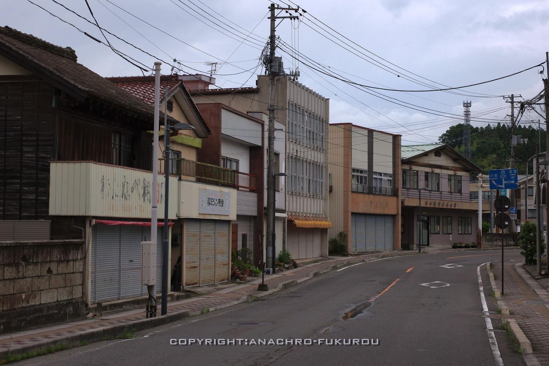f:id:anachro-fukurou:20210628221625j:plain