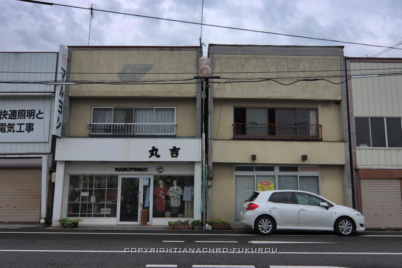 f:id:anachro-fukurou:20210628221654j:plain