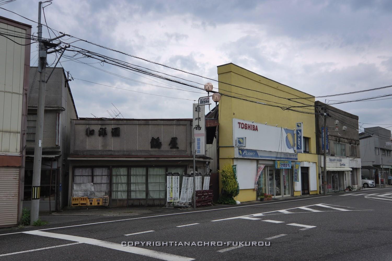 f:id:anachro-fukurou:20210628221659j:plain