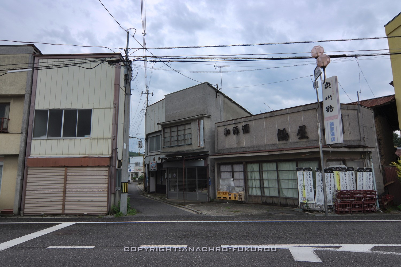 f:id:anachro-fukurou:20210628221704j:plain