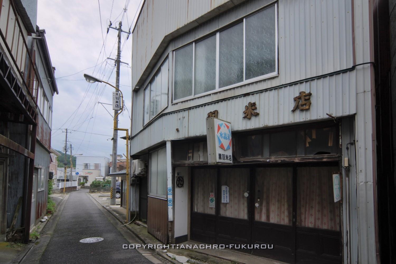 f:id:anachro-fukurou:20210628221719j:plain