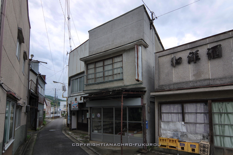 f:id:anachro-fukurou:20210628221723j:plain