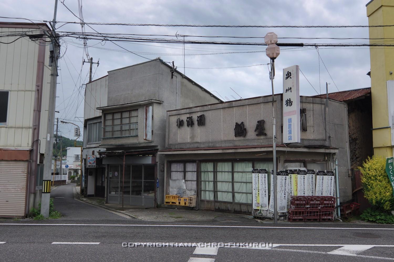 f:id:anachro-fukurou:20210628221728j:plain