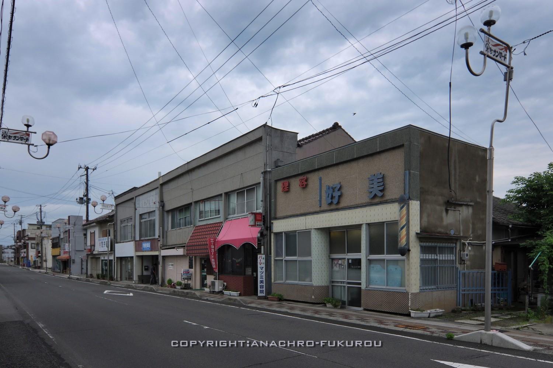 f:id:anachro-fukurou:20210628221749j:plain