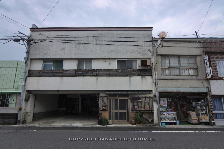 f:id:anachro-fukurou:20210628221804j:plain