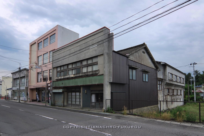 f:id:anachro-fukurou:20210628221819j:plain