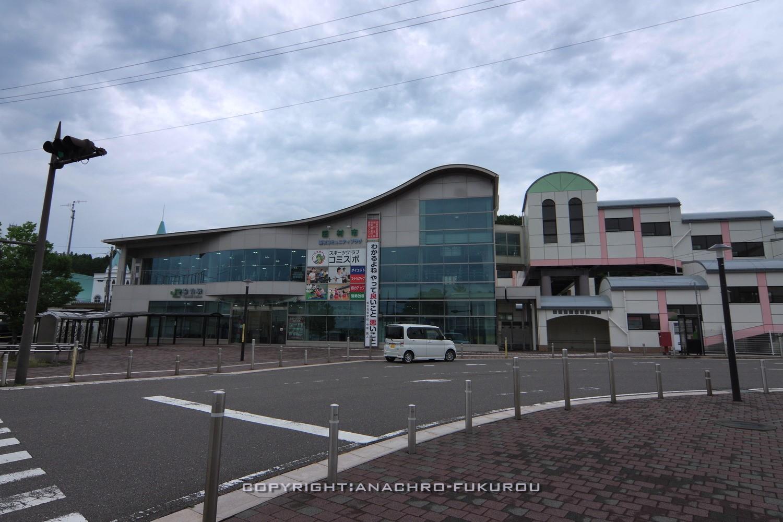 f:id:anachro-fukurou:20210628221824j:plain