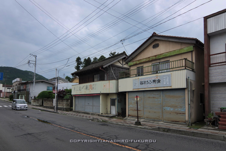 f:id:anachro-fukurou:20210628221843j:plain