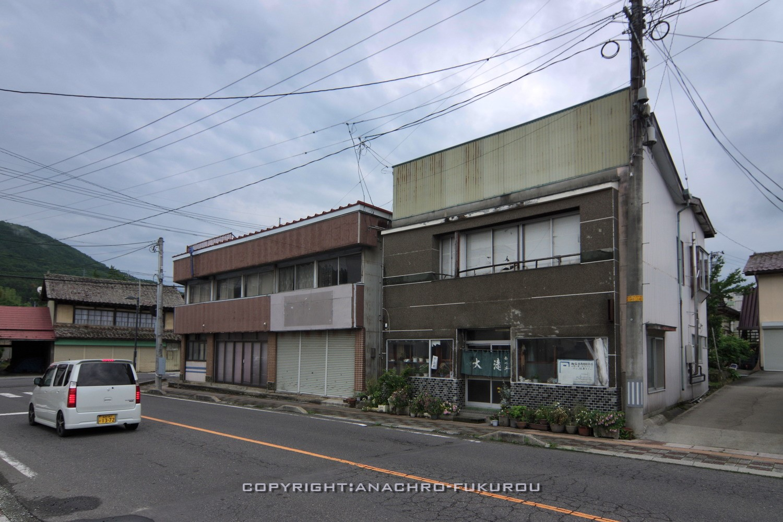 f:id:anachro-fukurou:20210628221904j:plain
