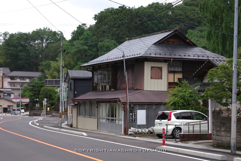 f:id:anachro-fukurou:20210628231222j:plain