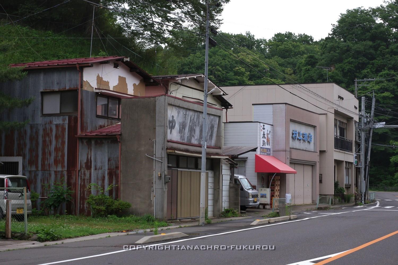 f:id:anachro-fukurou:20210628231232j:plain