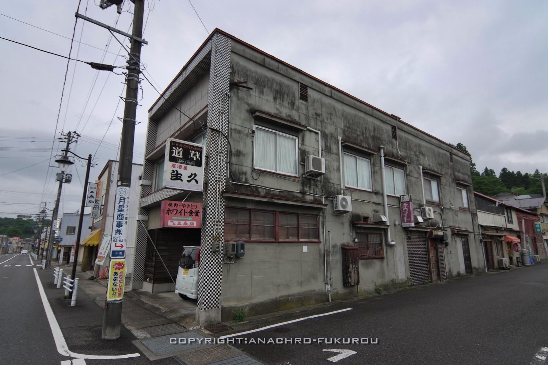 f:id:anachro-fukurou:20210628233722j:plain